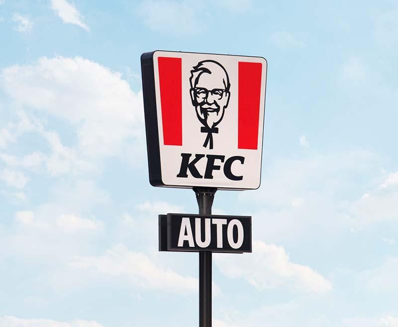 Monoposte KFC Ondara